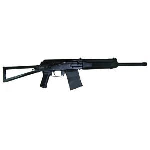 Гладкоствольный карабин САЙГА-20К-04 пластик