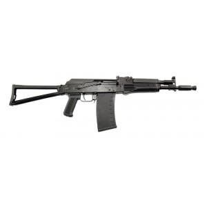 Гладкоствольный карабин САЙГА-410К-04 пластик