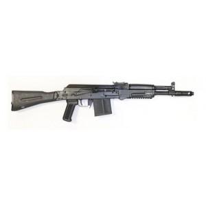 Карабин САЙГА-308-1-46
