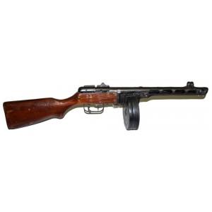 Списанный охолощенный пистолет-пулемет ППШ-СХ (10х31)
