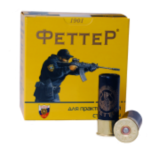 Патрон спортивный 12 калибра дробь №5 30г Практика (Феттер)