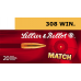 Патрон Sellier&Bellot .308Win HPBT 11,7г
