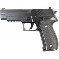 Пистолет GALAXY G.26 Air Soft к.6мм (пружин.) (SIG 226) (60-70 м/с)