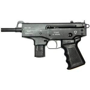 """Травматический пистолет ПДТ-9Т """"ЕСАУЛ"""""""