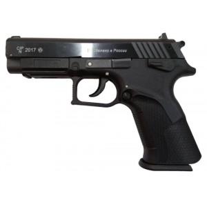 Травматический пистолет GRAND POWER T15 F