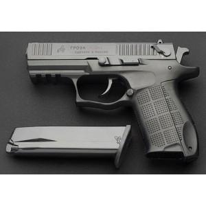 Травматический пистолет ГРОЗА-041