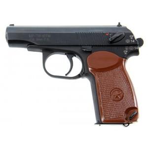 Травматический пистолет МР-79-9ТМ с доп. магазином