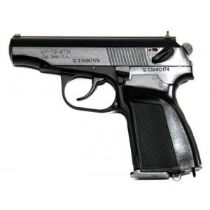 Травматический пистолет МР-79-9ТМ 10-мест.
