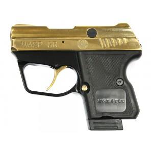 Травматический пистолет WASP GROM GOLD