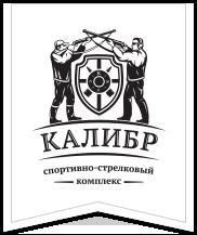 калибр