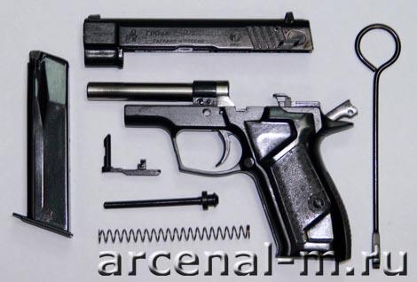 Травматический пистолет Гроза-021 в разобранном виде