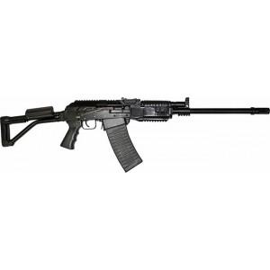 Гладкоствольный карабин ВЕПРЬ-12 ВПО-205-01