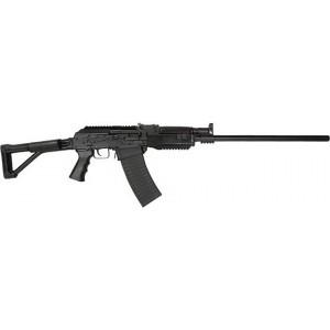 Гладкоствольный карабин ВЕПРЬ-12 ВПО-205-02