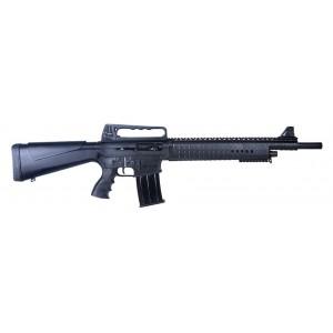 Гладкоствольное ружье UZKON BR-99 CL3