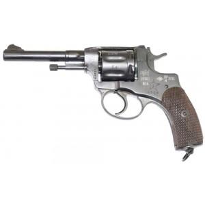 Списанный охолощенный револьвер Наган-СХ (10ТК)