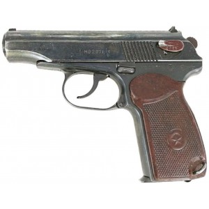 Списанный охолощенный пистолет Макарова ПМ-О (к.10х24)