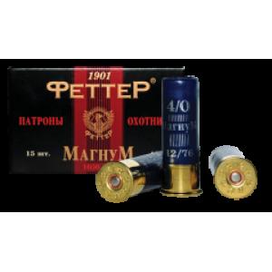 Патрон охотничий магнум 12 калибра дробь №00 42г (Феттер)