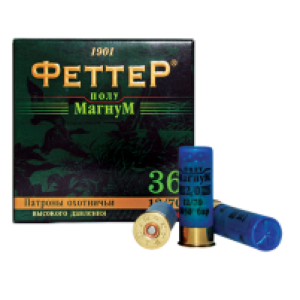 Патрон охотничий полумагнум 12 калибра дробь №0000 36г (Феттер)