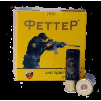 Патрон к12х70-3 30г ПРАКТИКА (Феттер)