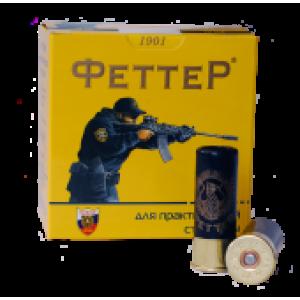 Патрон спортивный 12 калибра дробь №3 30г Практика (Феттер)