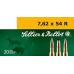 Патрон Sellier&Bellot 7,62х54R SP
