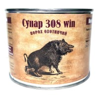 Порох охотничий СУНАР-308Win (400г) (КГКПЗ)