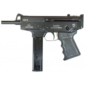"""Травматический пистолет ПДТ-13Т """"ЕСАУЛ-3"""""""