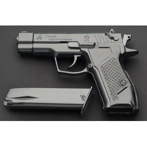 Травматический пистолет ГРОЗА-021
