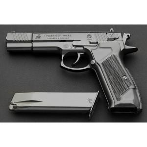 Травматический пистолет ГРОЗА-031