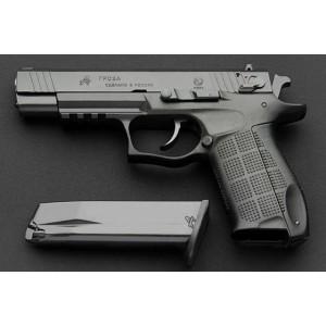 Травматический пистолет ГРОЗА-051