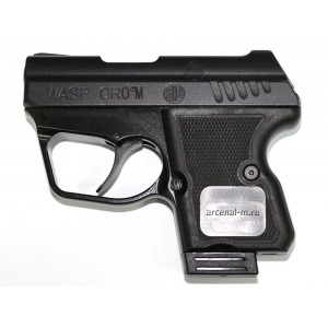 Травматический пистолет WASP GROM
