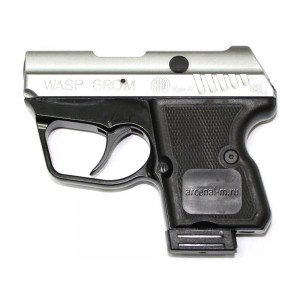 Травматический пистолет WASP GROM NICKEL